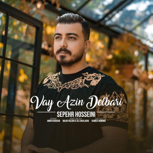 دانلود موزیک جدید وای از این دلبری از سپهر حسینی