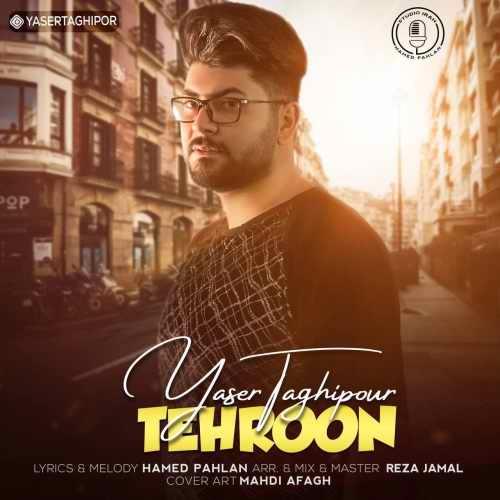 دانلود موزیک جدید تهرون از یاسر تقی پور