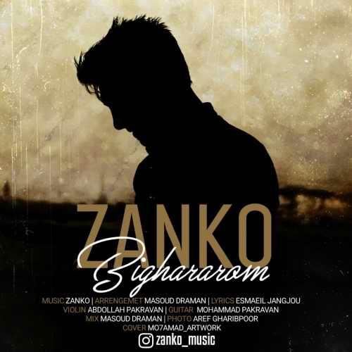 دانلود موزیک جدید بیقراروم از زانکو