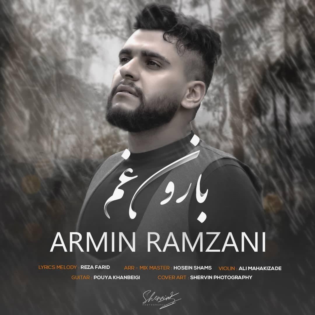 دانلود موزیک جدید بارونه غم از آرمین رمضانی
