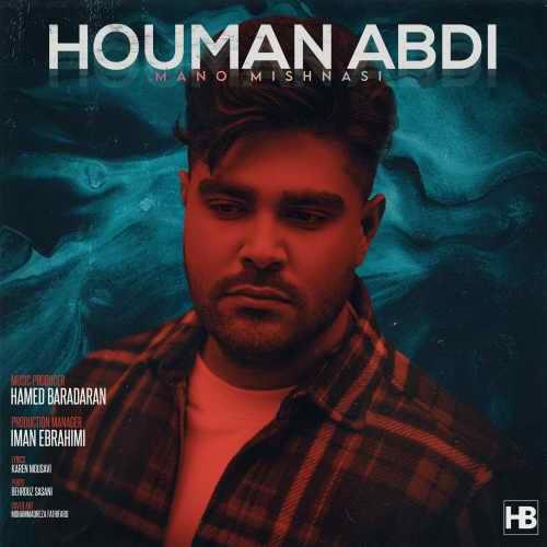 دانلود موزیک جدید منو میشناسی از هومن عبدی