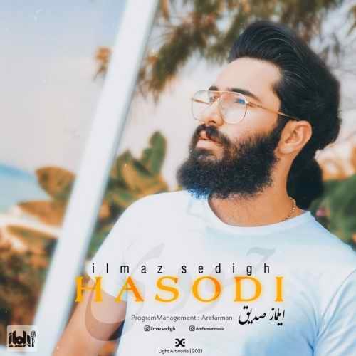 دانلود موزیک جدید حسودی از ایلماز صدیق