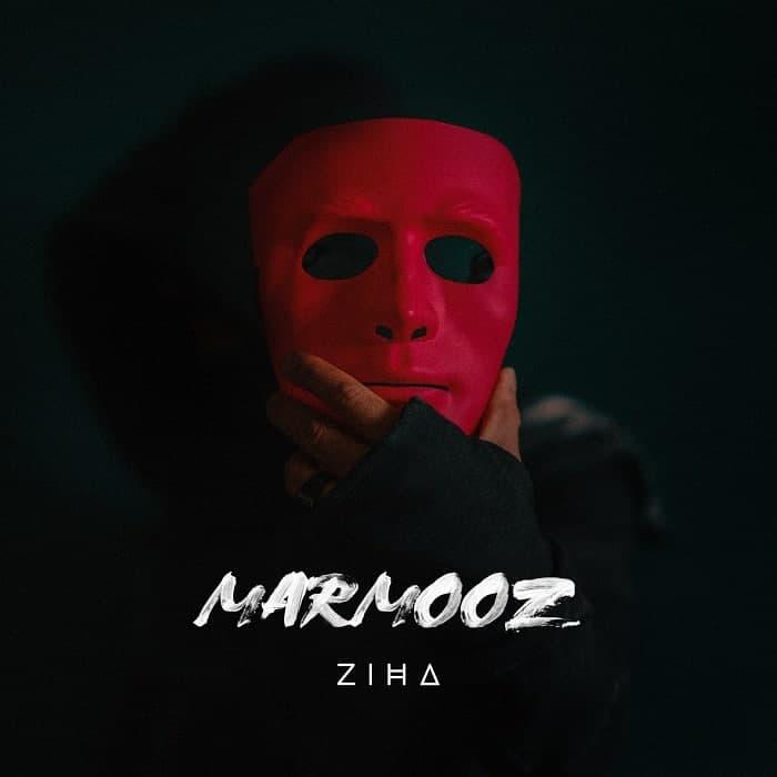 دانلود موزیک جدید مرموز از زیها