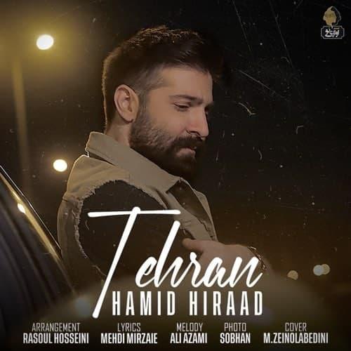 دانلود موزیک جدید تهران از حمید هیراد