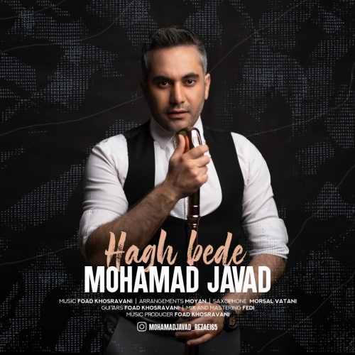 دانلود موزیک جدید حق بده از محمد جواد