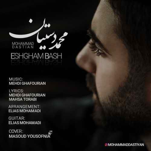 دانلود موزیک جدید عشقم باش از محمد دستیان